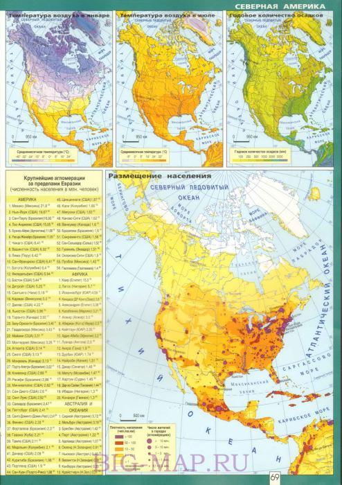 Карта плотности населения северной