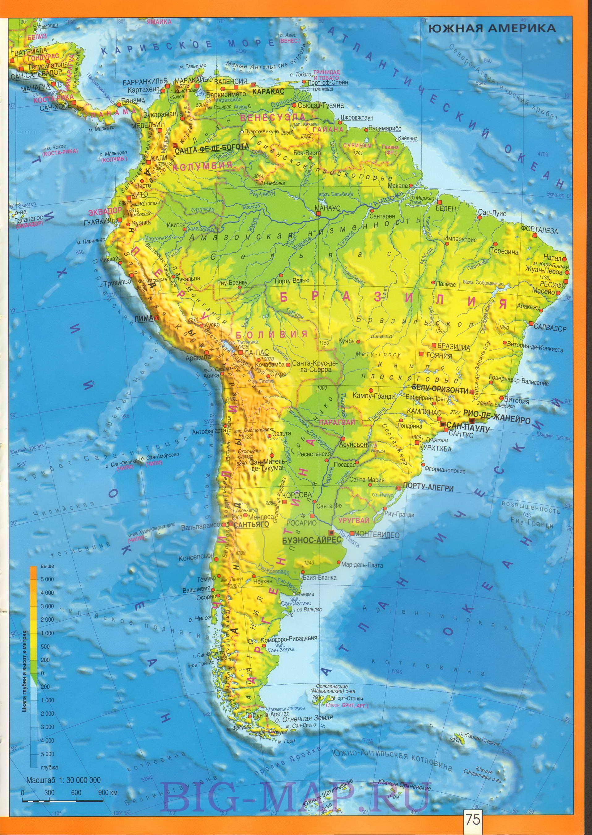 Африка картинки карта