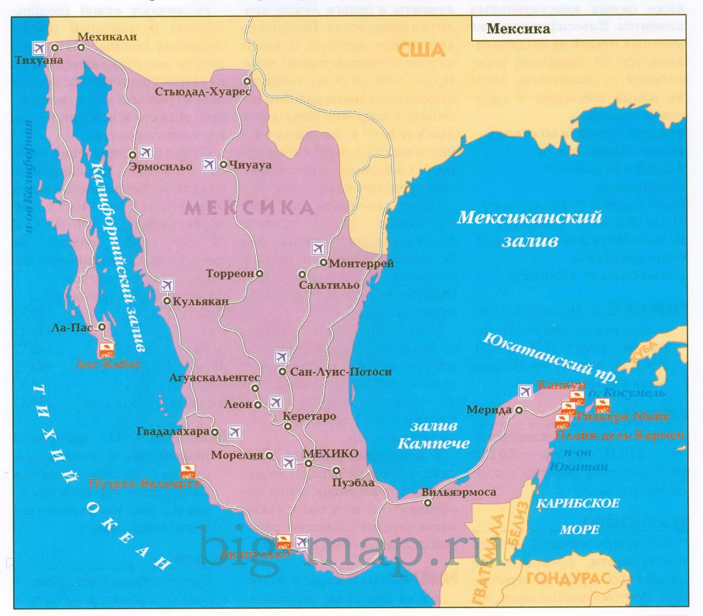 Карта мексики на русском языке a0